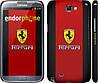 """Чехол на Samsung Galaxy Note 2 N7100 Ferrari """"1202c-17"""""""