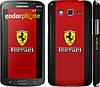 """Чехол на Samsung Galaxy Grand 2 G7102 Ferrari """"1202c-41"""""""