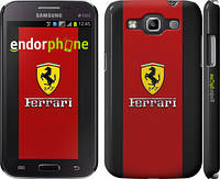 "Чехол на Samsung Galaxy Win i8552 Ferrari ""1202c-51"""