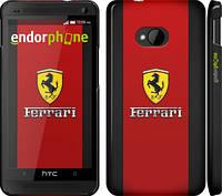 """Чехол на HTC One M7 Ferrari """"1202c-36"""""""