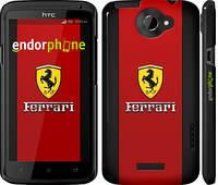 """Чехол на HTC One X+ Ferrari """"1202c-69"""""""
