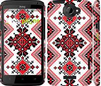 """Чехол на HTC One X Вышиванка 51 """"1725c-42"""""""