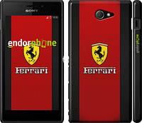 "Чехол на Sony Xperia M2 D2305 Ferrari ""1202c-60"""