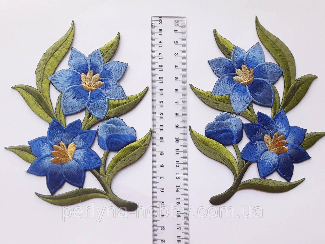 """Аплікація вишивка клейова  """"Квіти"""" сині, 15 см  1пара Аппликации  клеевая, термоаппликация"""