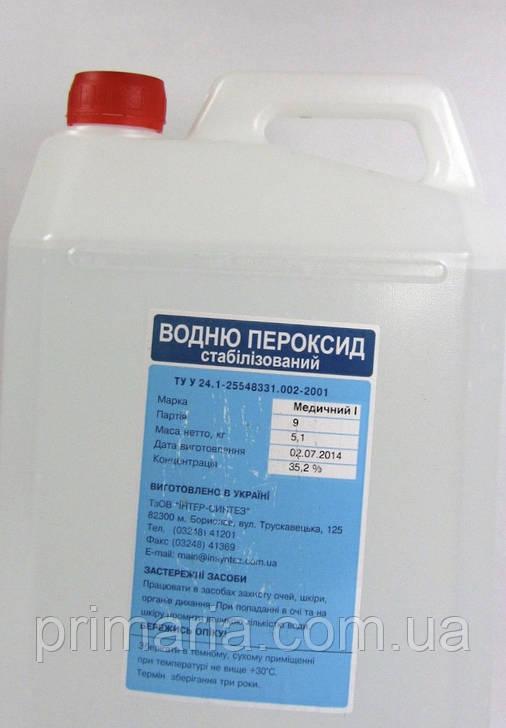 Перекись водорода (пергидроль) 35%, фото 2
