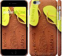 """Чехол на iPhone 6 Plus Summer. Don't worry, be happy. """"2381c-48"""""""