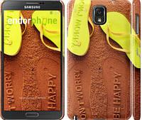 "Чехол на Samsung Galaxy Note 3 N9000 Summer. Don't worry, be happy. ""2381c-29"""