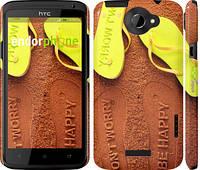 "Чехол на HTC One X+ Summer. Don't worry, be happy. ""2381c-69"""