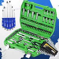 Три Набора инструментов за 1139 грн (94 ед. Intertool+Наб ключей  12ед. + Набор ударных отверток 6 шт)