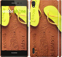 "Чехол на Huawei Ascend P7 Summer. Don't worry, be happy. ""2381c-49"""