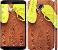 """Чехол на Motorola Nexus 6 Summer. Don't worry, be happy. """"2381c-67"""""""