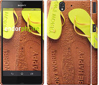 "Чехол на Sony Xperia Z C6602 Summer. Don't worry, be happy. ""2381c-40"""