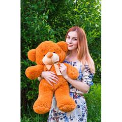 """Плюшевый медведь """"Нестор"""" Карамельный 80 см"""