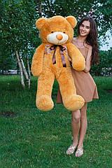 """Плюшевый медведь """"Нестор"""" Карамельный 120 см"""