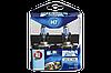 Комплект автомобильных ламп H7 24В,  с эффектом XENON blue