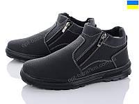 Ботинки мужские Lvovbaza Yulius 41 (40-45) - купить оптом на 7км в одессе