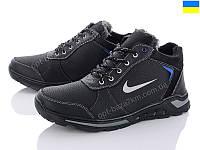 Ботинки мужские Lvovbaza Yulius 66 черно-синий (40-45) - купить оптом на 7км в одессе