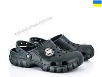 Кроксы мужские Jose Amorales 118111A (40-45) - купить оптом на 7км в одессе