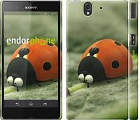 "Чехол на Sony Xperia Z C6602 Букашки. Приключение в Долине муравьев v2 ""2609c-40"""