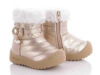Ботинки детские BBT H1250-1 (20-25) - купить оптом на 7км в одессе
