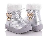 Ботинки детские BBT H1250-2 (20-25) - купить оптом на 7км в одессе