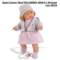 Кукла испанская Llorens   Лола 38cм  ТМ LLORENS JUAN S.L   производство Испания LOLA 38 СМ