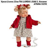 Кукла испанская Llorens  Айтана 33cм  ТМ LLORENS JUAN S.L   производство Испания AITANA 33 СМ