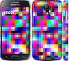 "Чехол на Samsung Galaxy S4 mini MultiPixeles ""2806c-32"""