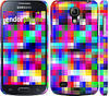 "Чехол на Samsung Galaxy S4 mini Duos GT i9192 MultiPixeles ""2806c-63"""