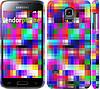 "Чехол на Samsung Galaxy S5 mini G800H MultiPixeles ""2806c-44"""