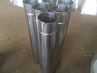 Труба 1м, нержавейка 0,8 мм,диаметр 130 мм. дымоход димохід