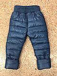Теплі зимові дитячі штани на гумці плащівка чорна і синя на синтепон 200 розмір:98,104,110,116,122, фото 4