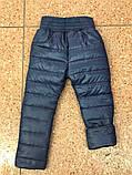 Теплые зимние детские штаны на резинке плащевка чёрная и синяя на синтепон 200 размер:98,104,110,116,122, фото 5