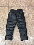 Теплые зимние детские штаны на резинке плащевка чёрная и синяя на синтепон 200 размер:98,104,110,116,122, фото 6