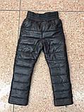 Теплые зимние детские штаны на резинке плащевка чёрная и синяя на синтепон 200 размер:98,104,110,116,122, фото 7