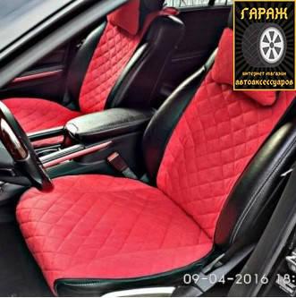 """Накидки на сидения из Алькантары """"PREMIUM"""" красные на передние сиденья"""