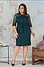 Сукня жіноча оздоблена гіпюром, з 48-56 розмір