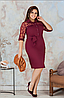 Сукня жіноча з оздобленням гіпюром, з 48-56 розмір