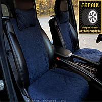 """Накидки на сидения из Алькантары """"PREMIUM"""" синие ,широкие, на передние сиденья"""