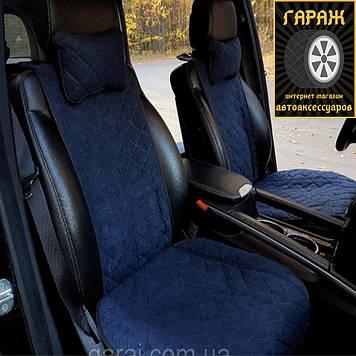 """Накидки на сидения из Алькантары """"PREMIUM"""" синие на передние сиденья"""