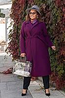 """Женское пальто больших размеров """" Кашемир """" Dress Code"""