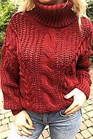 Широкий свитер объемной крупной вязки с красивым узором косичками