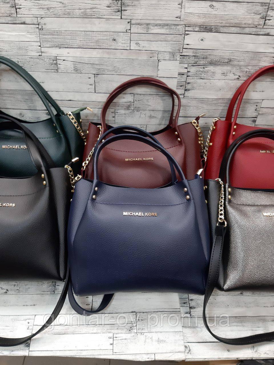 Жіноча сумка-шоппер Michael Когс