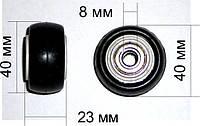 Колесо для чемодана 40 мм, фото 1