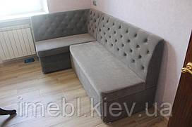 Розкладний кухонний кутовий диван (Світло-сірий)