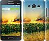 "Чехол на Samsung Galaxy Core 2 G355 Украина ""1601c-75"""
