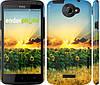 """Чехол на HTC One X Украина """"1601c-42"""""""