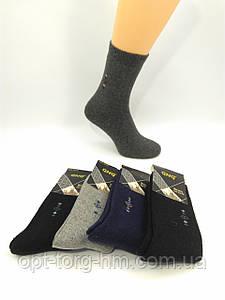 Мужские махровые носки Ангора (39-42 обувь.)