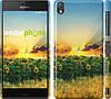 """Чехол на Sony Xperia Z3 dual D6633 Украина """"1601c-59"""""""