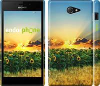 "Чехол на Sony Xperia M2 dual D2302 Украина ""1601c-61"""